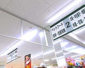 パネルタイプ 万代スーパー関西圏全店